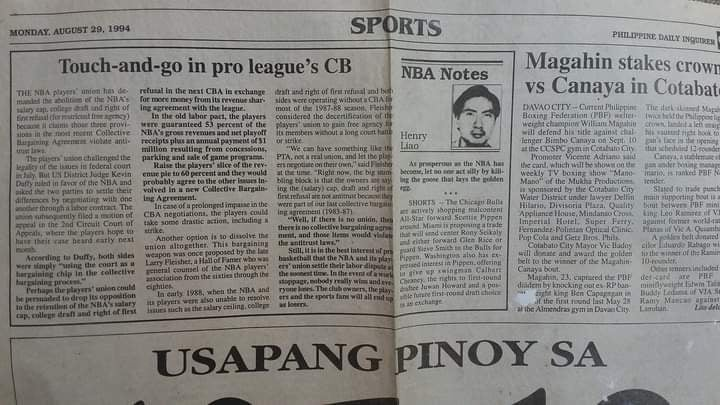 Column with the Philippine Daily Inquirer