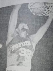 Byron (Snake)Jones was one of three Americans allowed by the PBA Board to suit up in the All-Filipino Conference of the PBA's inaugural season in 1975. He helped lead the Toyota Comets to the title.