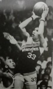 Bogs Adornado was the top gun with Crispa in the MICAA and PBA during the 1970s but it was with the U-Tex Wranglers that the UST alum notched his PBA career-high of 64 points against San Miguel Beer in 1980.